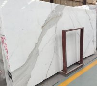 Luxury calacatta gold marble slab