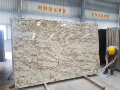 Brazil royal white granite big sl