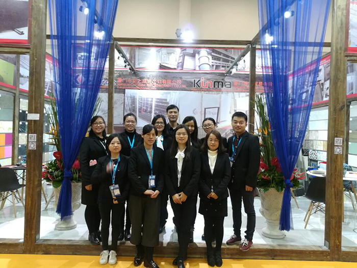 The 17th China Xiamen International Stone Fair 2017.03.06-09